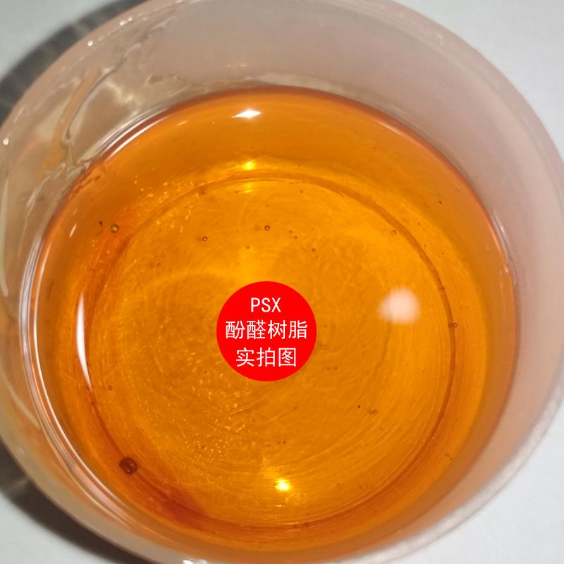 [样品酚醛树脂]厂家直销钢玉砖酚醛树脂PF-7323