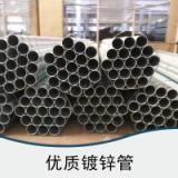 镀锌管 工字钢厂家 圆钢报价 圆钢厂家 机械零件圆钢厂家  工字钢 品质保证
