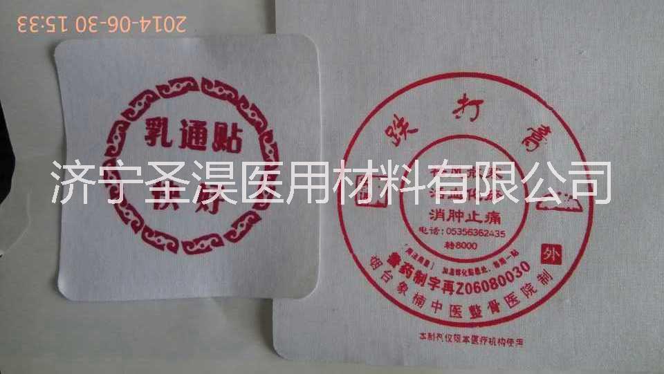 济宁传统棉布膏药布厂家|济宁传统棉布膏药布|济宁传统棉布膏药布优质供应商