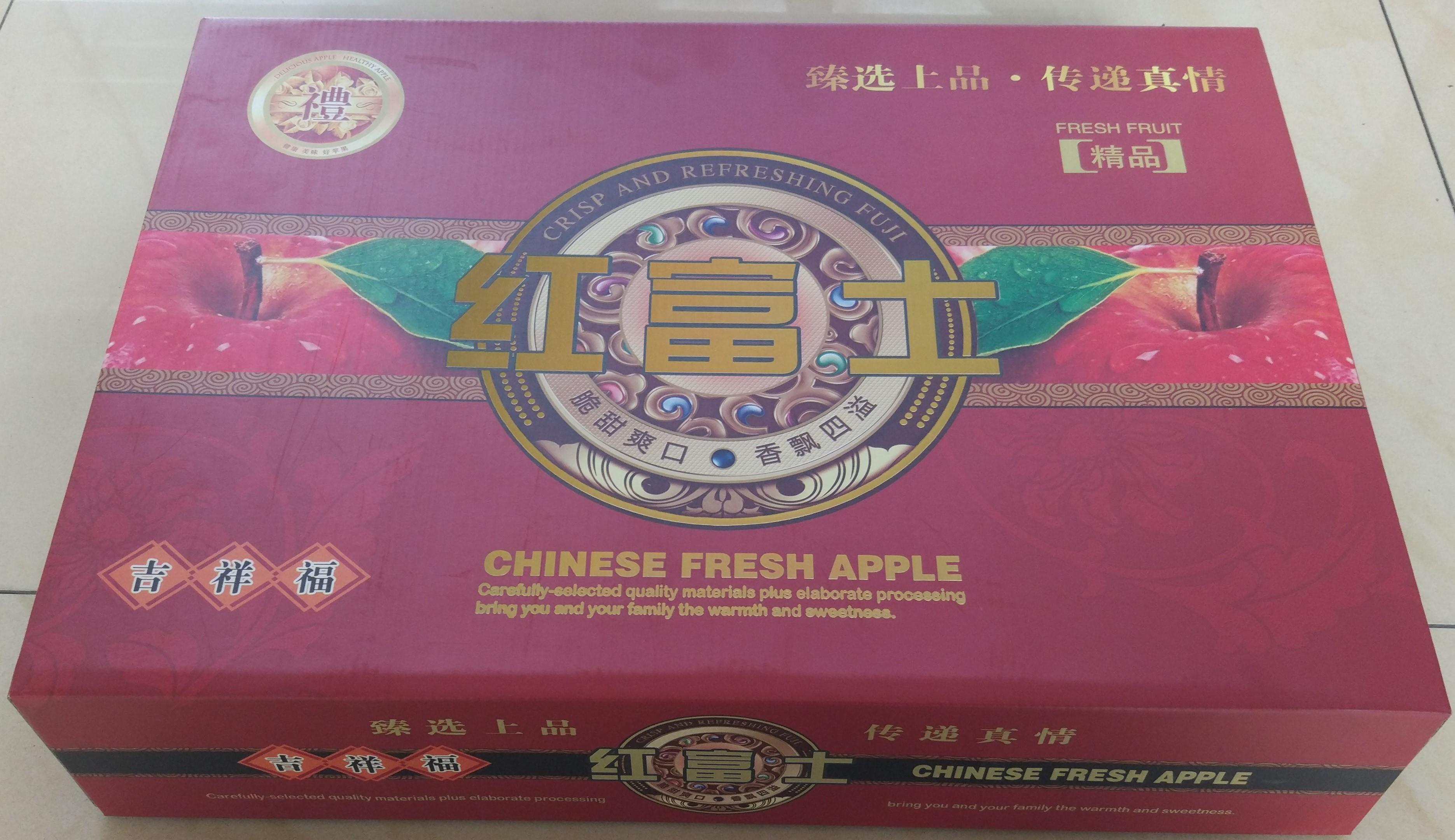 苹果礼品箱(单层)
