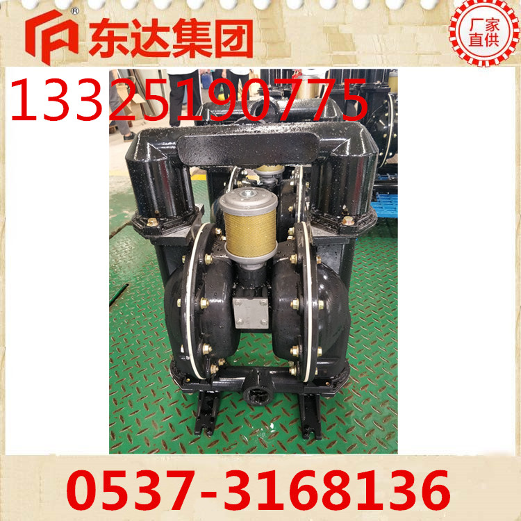 BQG150/0.2煤矿用气动隔膜泵