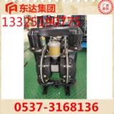 BQG140/0.3矿用风动隔膜泵