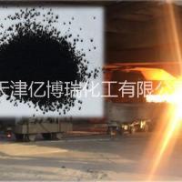 供应军工级喷雾喷雾炭黑厂家直供 军工级喷雾炭黑