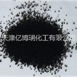 橡胶通用电缆用炭黑碳黑N660厂价批发 橡胶炭黑N660国标厂家直销