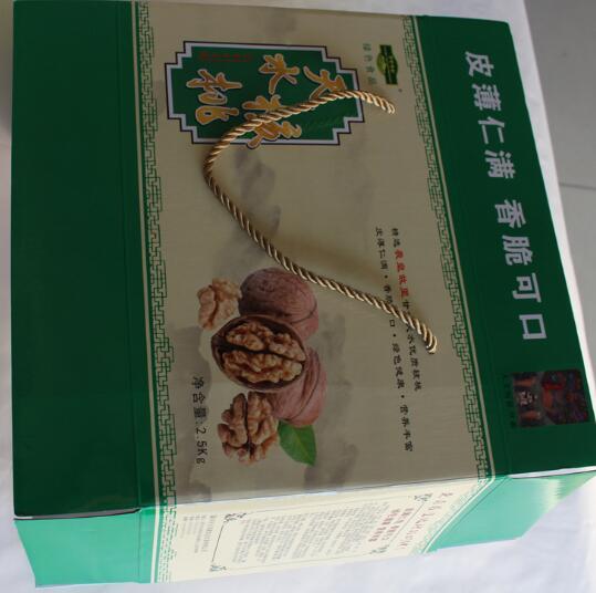 礼品包装盒厂家直销 礼品包装盒 礼品包装盒定制 礼品包装盒供应商 礼品包装盒供应商