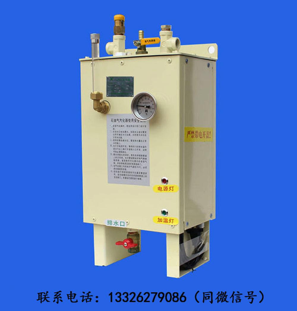供应20kg/h-600kg气化量的气化器 汽化器汽化炉 汽化器生产厂家全国范围招代理