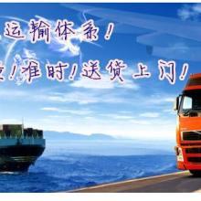 广州至广西梧州配送物流广州至广西梧州仓储配送广州至广西梧州物流服务批发