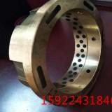 JDB-2青铜镶嵌自润滑轴承杯司铜套  含油自润滑轴承