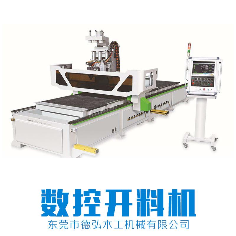 数控开料机 数控机械 木工机械设备 自动封边机 品质保证 售后无忧