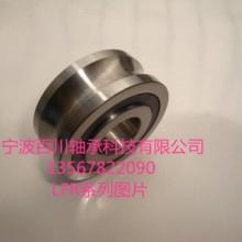 LFR5201-12滚轮轴承