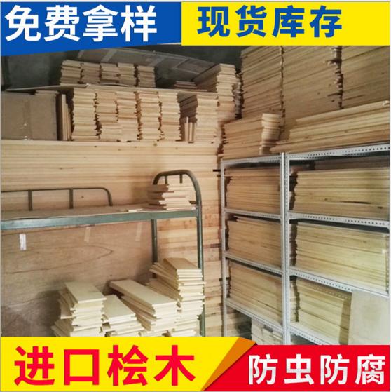 环保实木装修板材 天然防腐桧木板材 高弹力乒乓球底板 桧木板材供应商