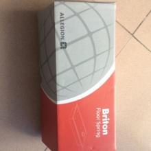 安朗杰BRITON5004H地弹簧全国经销商批发