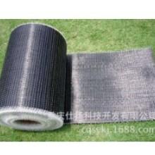 纤维鱼布 纤维鱼布碳钎维胶批发