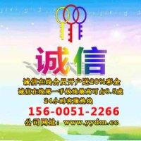 www.yydm.cc供应用于游