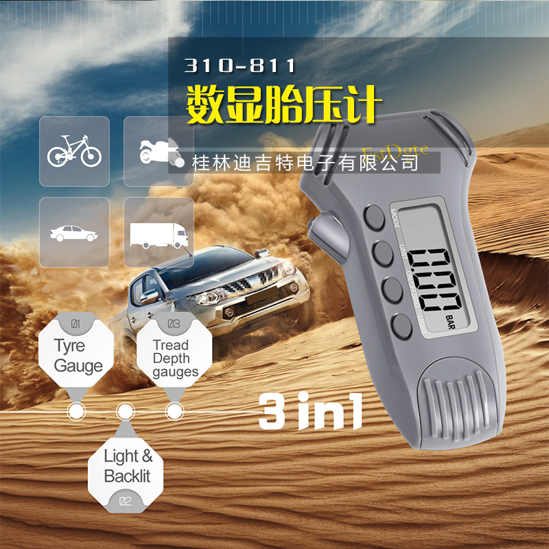 310-811数显胎压计 数显卡尺 不锈钢数显卡尺 游标卡尺 品质保证