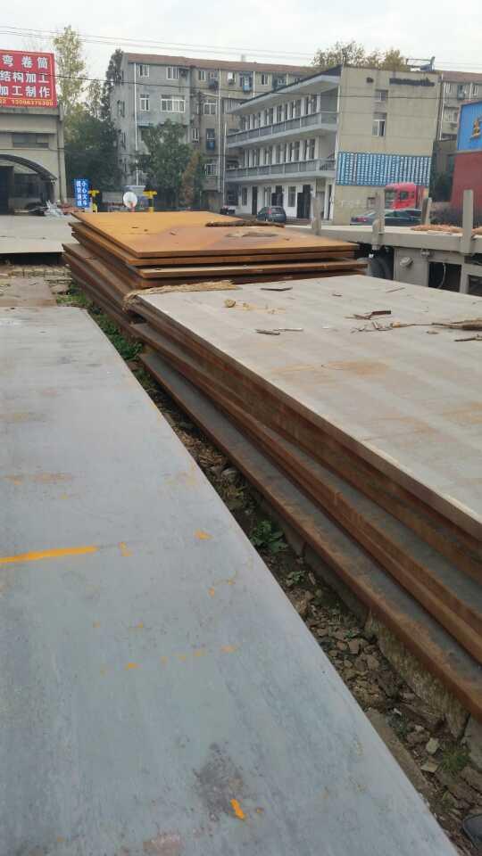 湖北钢板-武汉中板生产厂家-优质中板生产厂家-湖北中板生产厂家-武汉Q345B中板生产厂