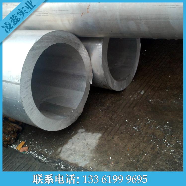 铝管280*20现货6061铝合金管零割铝型材圆管