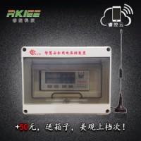 智慧安全用电监测装置剩余电流式电气火灾监控探测器消防物联网