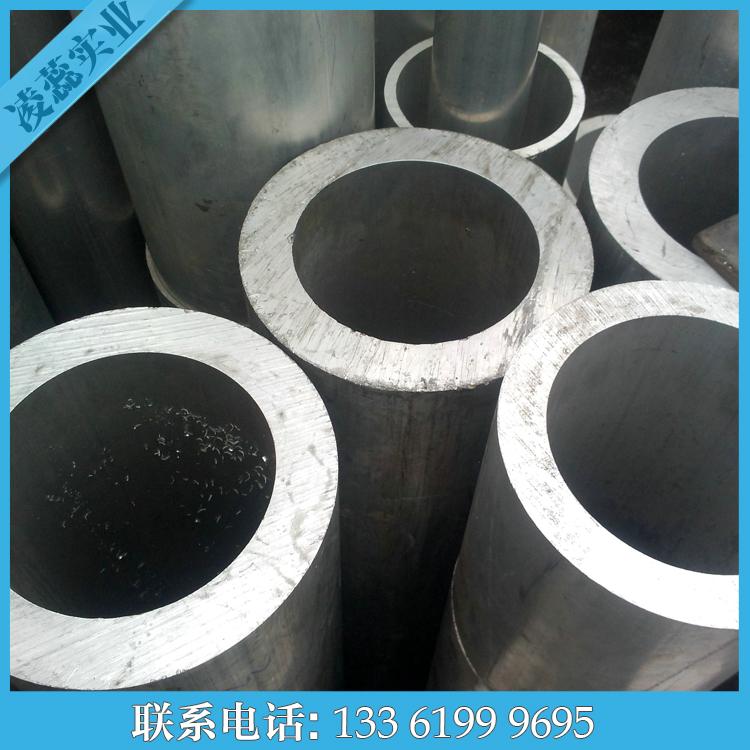 铝管哪家便宜 铝管厂家 铝管价格 上海铝合金圆管 6061t6铝管现货销售 无缝铝管 6063铝管