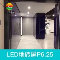 深圳显示屏厂家 广东室内显示屏 LED租赁屏报价  LED显示屏厂家