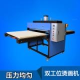 气动双工位烫画机,广东气动双工位烫画机价格,东莞气动双工位烫画机,气动双工位烫画机厂家,气动双工位烫画机价格