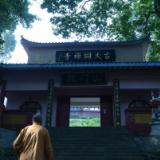 智慧寺院公益工程计划两年内全国开