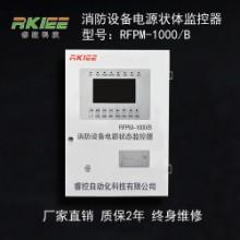 消防电源监控模块_消防设备电源状态监控模块传感器AFPM32AVZXV