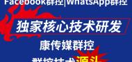 苏州杨安信息科技有限公司