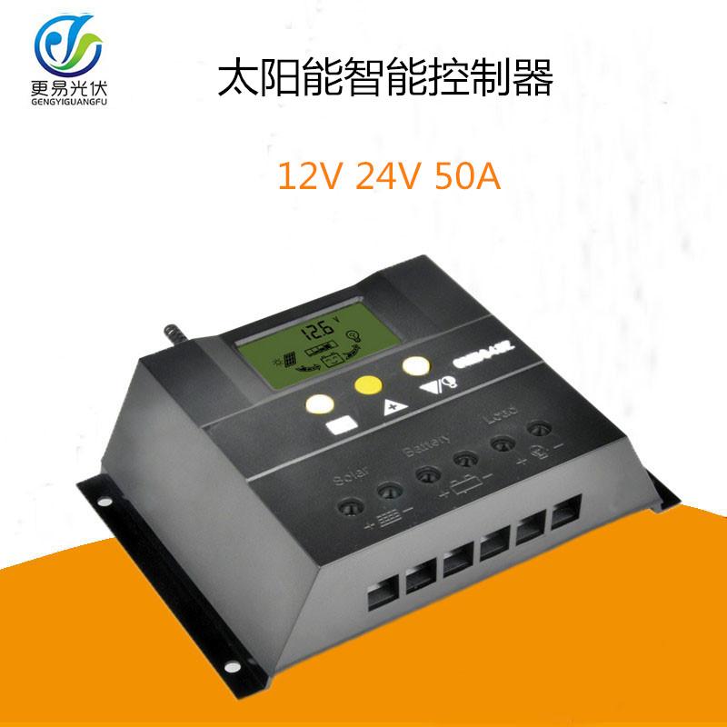 12/24V50A太阳能控制器     太阳能控制器