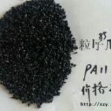 TPU颗粒 厂家直销   一级回料 防滑链料 颗粒低价聚氨酯