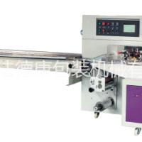 450X蔬菜枕式包装机械 可定制