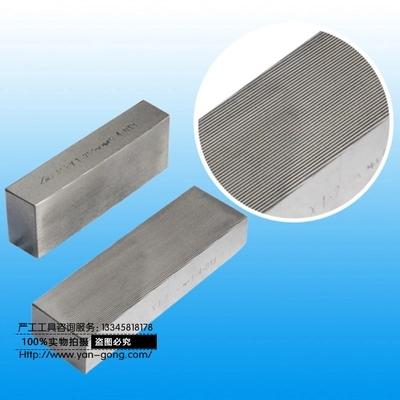 各类尺寸搓牙板 公制搓丝板 CR 12MOV不锈钢专用模具标准件 搓丝板厂家