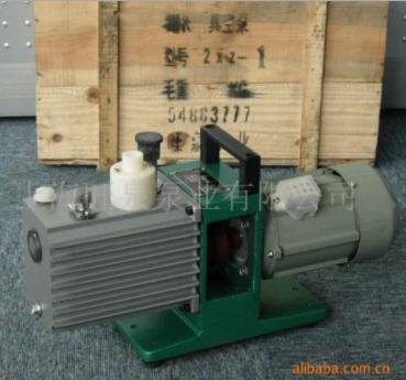 真空泵 上海真空泵厂家 真空泵供应商 真空泵供销商 真空泵报价