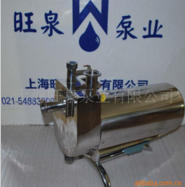 自吸泵 上海自吸泵供应商 直销自吸泵 自吸泵哪家好 自吸泵质量 自吸泵哪里有卖