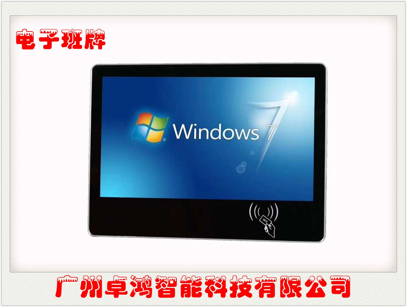广州电子班牌供货商价格|广州电子班牌批发价格|广州电子班牌生产厂家