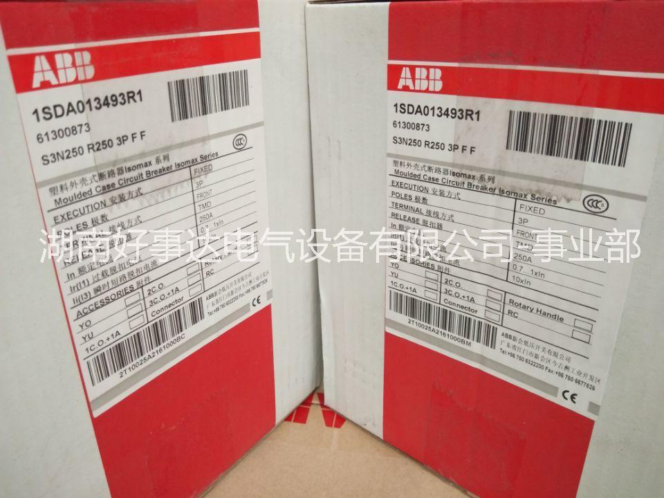 ABB塑料外壳式Isomax