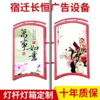 定制红色中国结灯杆广告牌