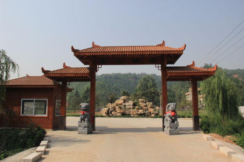 现代殡葬文化北邙南山