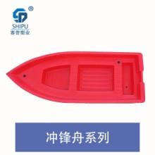厂家直销塑料冲锋舟 pe塑料渔船 优质塑料渔船2-4米塑料小船 可配置马达推进器 带活鱼仓打渔船 休闲钓鱼船 塑料渔船厂