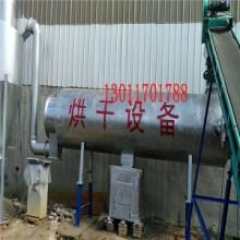 气流式木粉烘干机木屑烘干机滚筒烘干机价格优惠批发