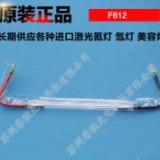 F612 ALPHA 200W焊接机使用进口氙灯价格 红光激光器供应  焊接机生产厂家直销