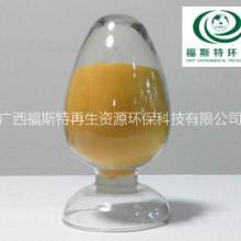 南宁聚合硫酸铁 液体硫酸铁厂家销售