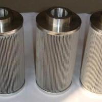 不锈钢除尘滤芯加工定做批发厂