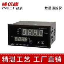 温湿度仪表XMT-9007-8批发