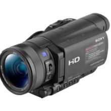 索尼防爆摄像机Exdv1501 中石化手持式防爆摄像机生产厂家价格批发
