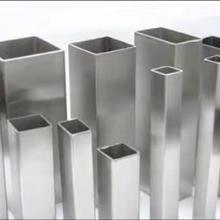 湖北不锈钢方管厂家批发价格 品质保证四海远洋不锈钢经营部