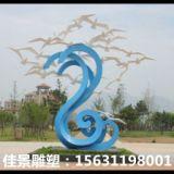 不锈钢鸽子雕塑