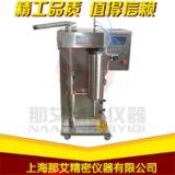 江苏常江苏常州喷雾干燥机品牌,药厂废液处理喷雾干燥设备