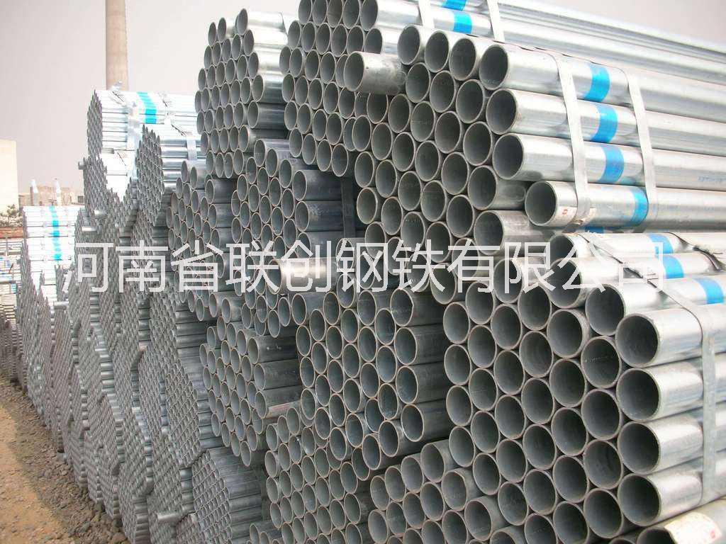 厂家直销汽车轨道交通核电不锈钢材 批发定制核电镀锌管