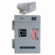 晨阳IP65工业防护电话机 数字降噪型扩音电话机 HAT86(III)P/T-F